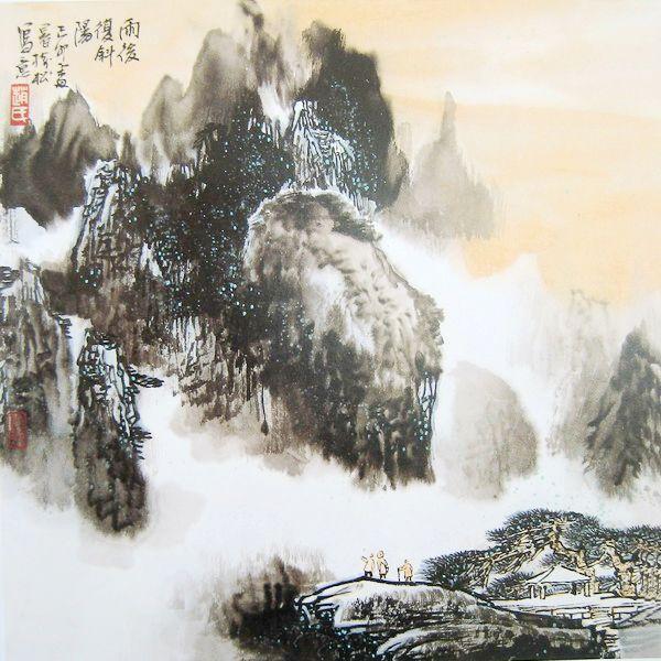 答:张东林,1968年生于河南,毕业于河南大学,中国美术家协会会员,中国画院画师,国家一级美术师,2007中国美协金陵画展金奖获得者。先后就读于北京画院,中国美协山水创作中心。现定居北京,从事中国画的研究和创作! 出版个人专著专集有:《当代名...