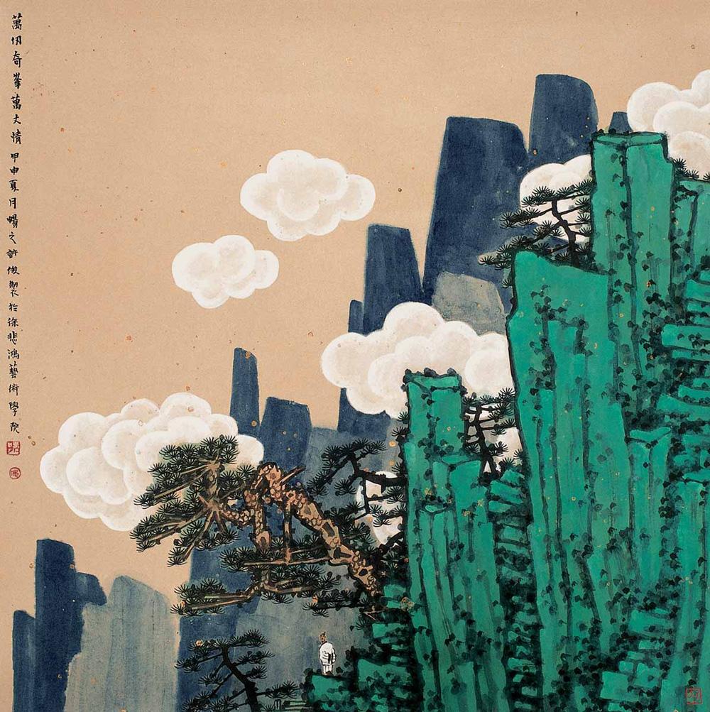 许俊-中国山水画艺术网