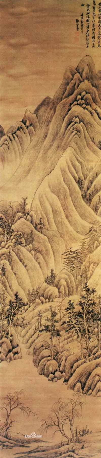 《崇阿茂树图》北京故宫博物院藏