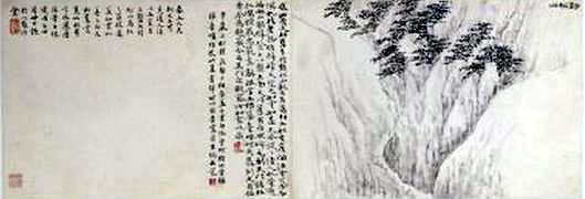黄易《岱麓访碑图》-对松山