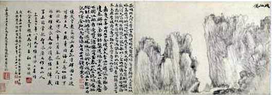 黄易《岱麓访碑图》-册·后石屋