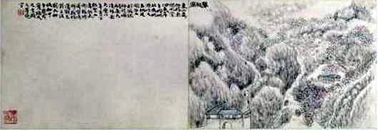 黄易《岱麓访碑图》-册·樱桃园