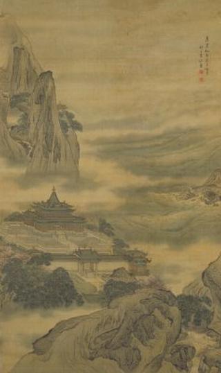 《蓬莱仙岛图》轴,清,袁江