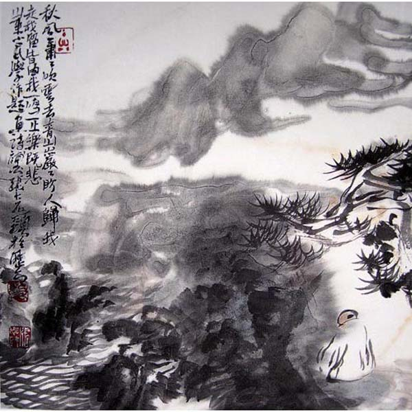张志民先生作品欣赏