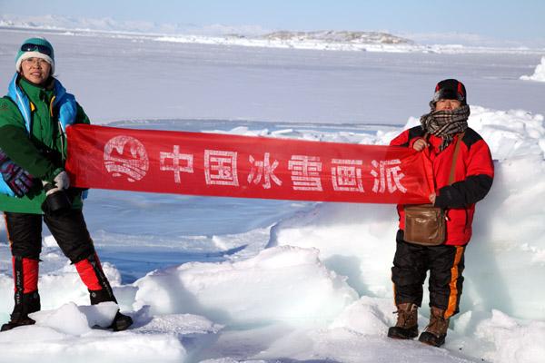 于志学北极圆梦-于志学在北极