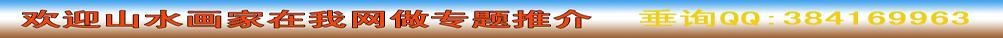 中国必威体育betway888艺术网