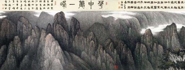 365米山水长卷江山一统节选之华中第一峰1999年(局部)