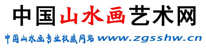 中国必威体育betway888艺术网网标