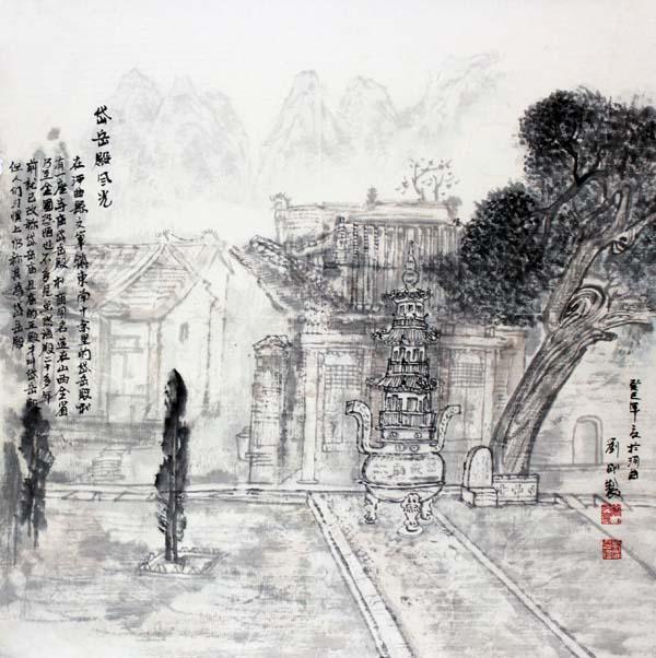 画家刘刚必威体育betway888作品欣赏-岱岳殿风光