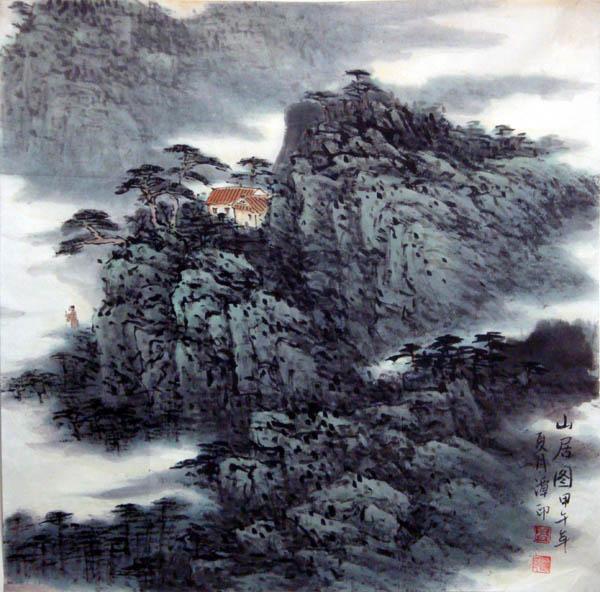 中国必威体育betway888家高潭印作品欣赏:山居图