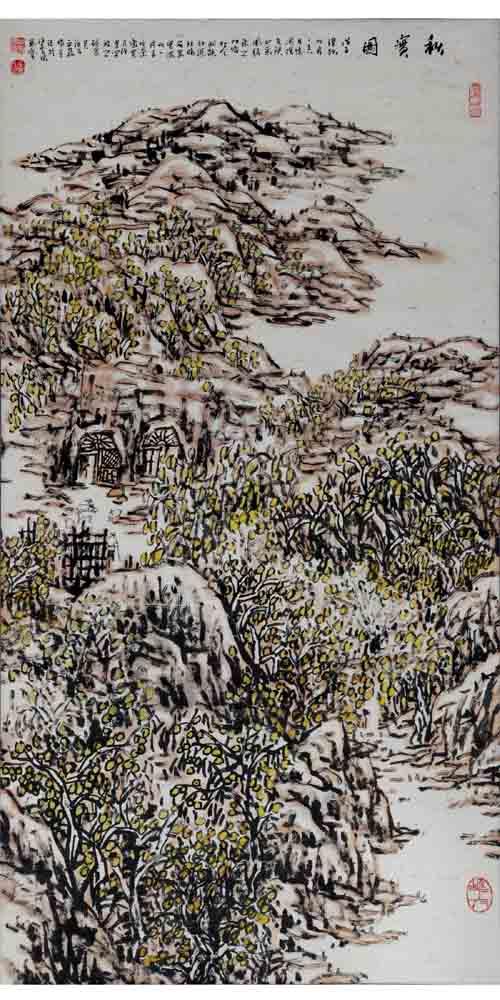 画家丁平安先生作品:《秋实图》规格:138cmX69cm