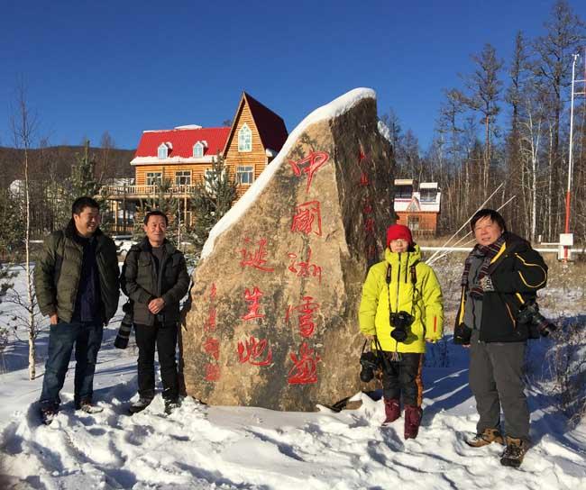 冰雪画派在汗马中国冰雪画诞生地    赵玉龙摄IMG_5085.JPG